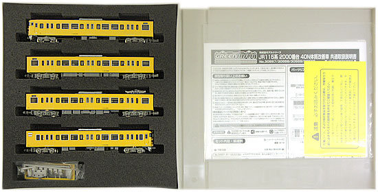 鉄道模型 Nゲージ 中古 グリーンマックス 30559 JR 基本4両編成セット 40N体質改善車 中国地域色 永遠の定番 動力付き 割り引き A 115系2000番台