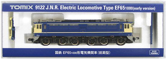 【中古】Nゲージ/TOMIX 9122 国鉄 EF65-1000形電気機関車(前期型)【A】