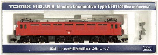 【中古】Nゲージ/TOMIX 9133 国鉄 EF81-300形電気機関車(1次形・ローズ)【A】