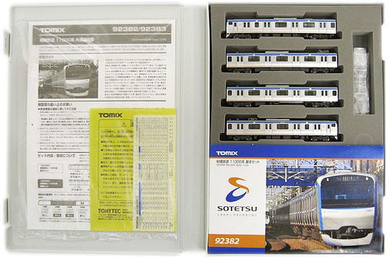 【中古】Nゲージ/TOMIX 92382+92383 相模鉄道 11000系 基本+増結 10両セット【A】