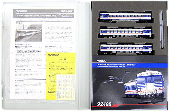 【中古】Nゲージ/TOMIX 92498 JR キハ58系急行ディーゼルカー(べにばな・新潟色) 3両セット【A】