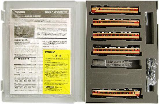 【中古】Nゲージ/TOMIX 92518 国鉄183 1000系特急電車 5両基本セット【A】