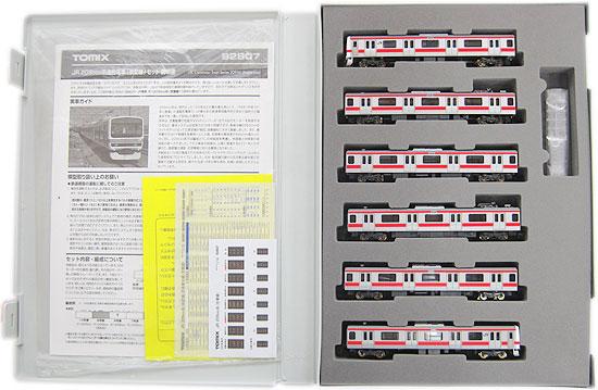 【中古】Nゲージ/TOMIX 92807 JR 209-500系通勤電車(京葉線)6両基本セット 2009年ロット【A'】※スリーブ傷み