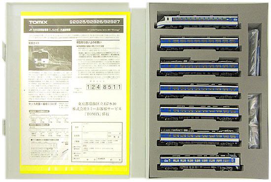 【中古】Nゲージ/TOMIX 92925 JR 485系特急電車(しらさぎ Y02編成)7両セット【A'】スリーブ傷み