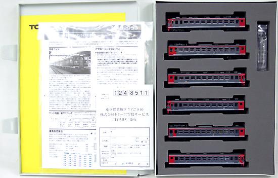 【中古】Nゲージ/TOMIX 92933 しなの鉄道 169系電車 「しなのサンライズ号」 9両セット【C】外紙箱全体に傷み・日焼け退色あり