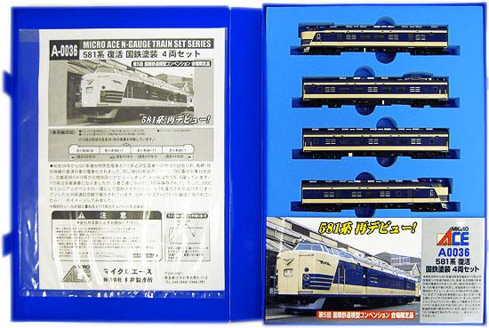 【中古】Nゲージ/マイクロエース A0036 581系 復活 国鉄塗装 4両セット【A'】スリーブ傷み