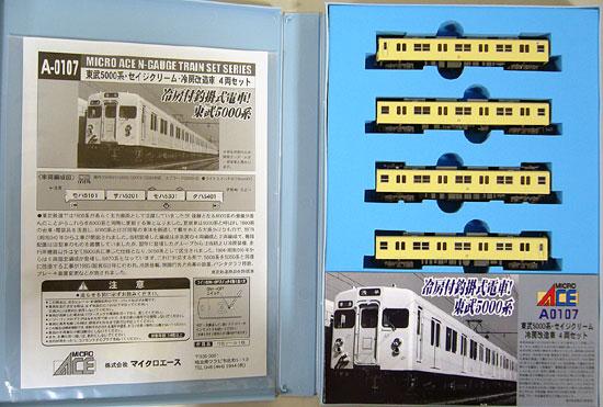 【中古】Nゲージ/マイクロエース A0107 東武5000系 セイジクリーム 冷房改造車 4両セット【A】
