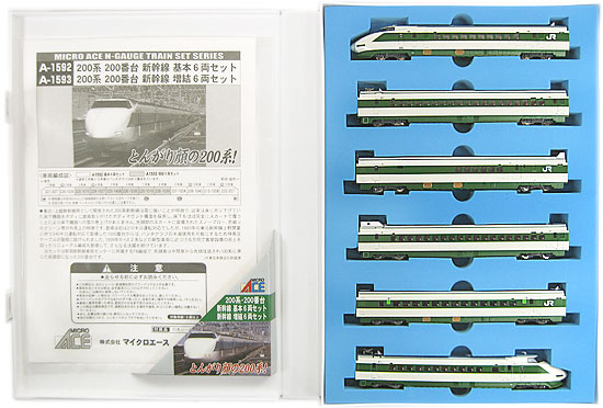 【中古】Nゲージ/マイクロエース A1592+A1593 200系 200番台 新幹線 12両 基本+増結セット【A】
