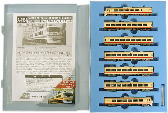 【中古】Nゲージ/マイクロエース A1984 西武鉄道10000系 「レッドアロークラシック」 7両セット【A】