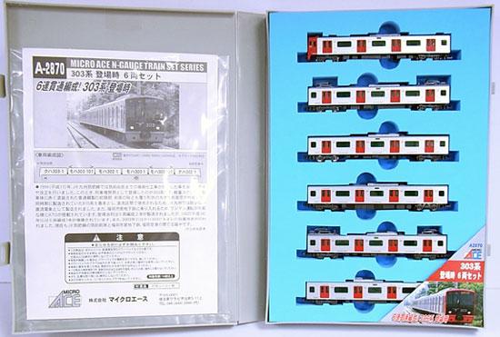 【中古】Nゲージ/マイクロエース A2870 303系 登場時 6両セット【A'】※紙製のスリーブ傷み ※車両を収めるケースの劣化(割れ)