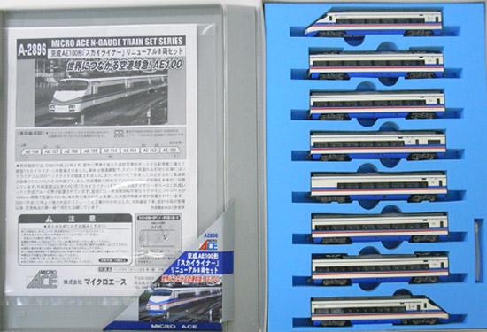 【中古】Nゲージ/マイクロエース A2896 京成AE100形「スカイライナー」 リニューアル 8両セット【A】