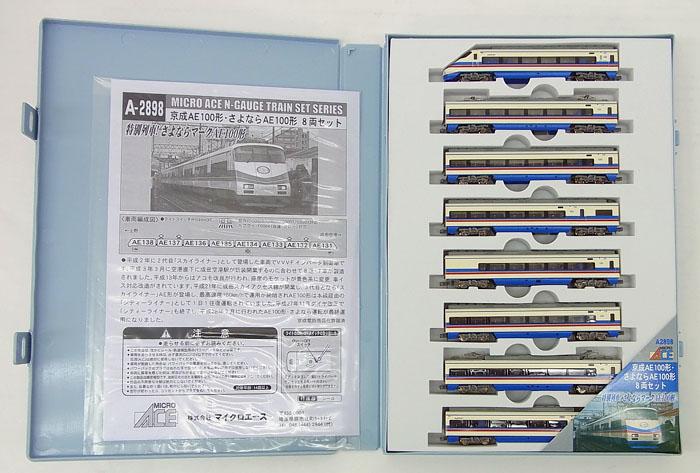 【中古】Nゲージ/マイクロエース A2898 京成AE100形・さよならAE100形 8両セット【A'】スリーブ傷み