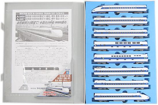 【中古】Nゲージ/マイクロエース A3456+A3457 9000番台「X1編成」・晩年 基本+増結 16両フル編成セット【C】外スリーブ傷み・色褪せ 125-9002(5号車):側面帯下に傷みあり