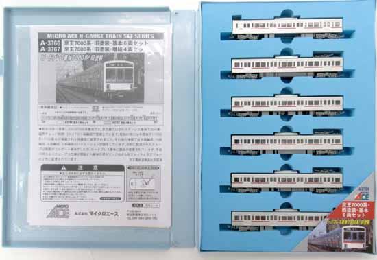 【中古】Nゲージ/マイクロエース A3766 京王7000系・旧塗装・基本6両セット【A】