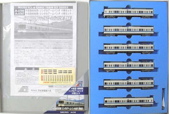 【中古】Nゲージ/マイクロエース A3786 小田急8000形 シングルアームパンタ 6両セット【A'】外スリーブ傷み 背表紙バーコードラベル傷み