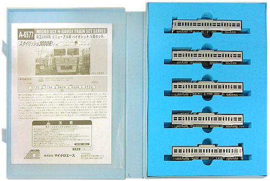 <title>鉄道模型 Nゲージ 中古 マイクロエース A6577 京王3000系 リニューアル車 バイオレット 5両セット A' スリーブやや傷み 定価の67%OFF</title>