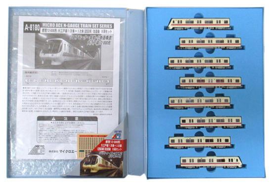 【中古】Nゲージ/マイクロエース A8180 都営12-000形 大江戸線 1次車+3次車(塗装車) 改造後 8両セット【A】