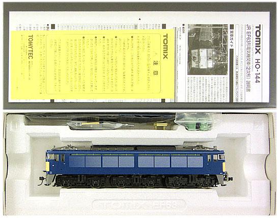 【中古 JR】HOゲージ/TOMIX HO-144 JR EF63形電気機関車(2次形) 2016年ロット HO-144【A】, 木一筋:f09f854e --- pecta.tj