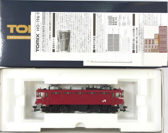 【中古】HOゲージ/TOMIX HO-197 JR ED79 0形電気機関車(シングルアームパンタグラフ搭載車) プレステージモデル 2013年ロット【A】