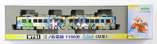 鉄道模型 Nゲージ 中古 MODEMO NT51 江ノ島電鉄 A 人気激安 まとめ買い特価 義経号 1100形 M車