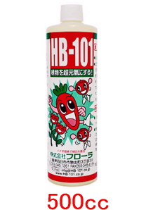【送料無料】植物を元気に!天然植物性活力液!HB-101 500ccフローラ(HB101)::02P03Dec41(沖縄・北海道お届け不可 ※一部離島も含む)