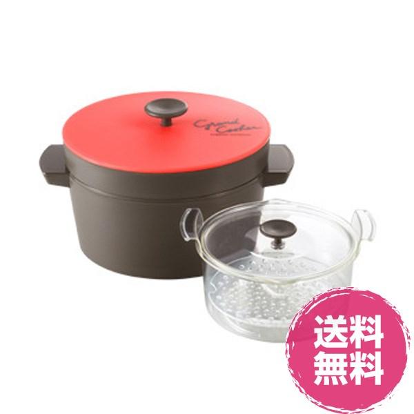 【日本製】【送料無料】電子レンジ専用保温調理鍋Grand Cooker(グランクッカー)レッドRE-1525曙産業::02P03Dec39