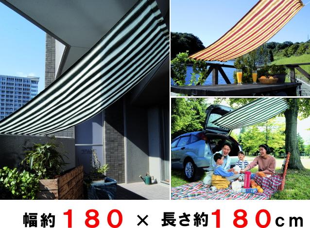 日差しを遮って エアコン使用量の節約 節電を 紫外線を80%カット サン シェード 約 至高 目隠しに サンシェード 約2m×4本 ::Dec48 バルコニーなどの日よけ アウトレットセール 特集 180x180cm取り付けロープ付