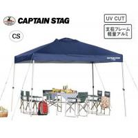 【送料無料】【代引・同梱不可】CAPTAIN STAG クイックシェードDX 300UV-S(キャスターバッグ付) M-3271:02P03Dec33