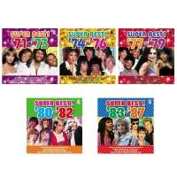 【送料無料】洋楽CD 洋楽黄金時代! 青春の洋楽スーパーベスト!1971~1987 5枚組