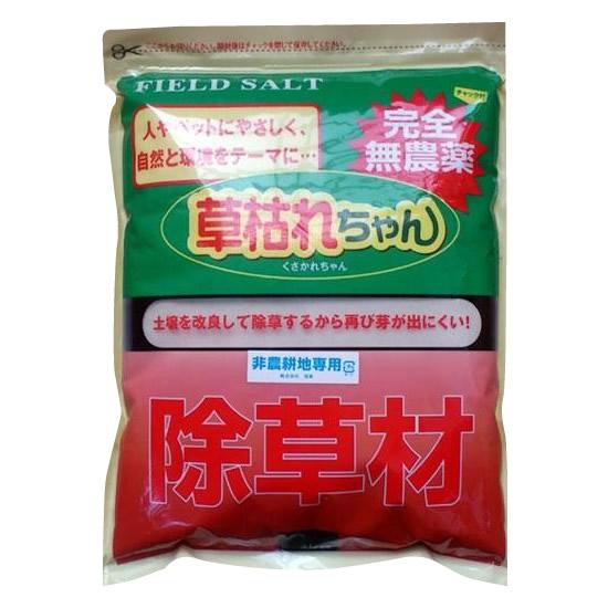 【送料無料】【代引・同梱不可】完全無農薬除草材 草枯れちゃん 5kg