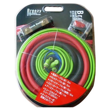Breezy Catch Hunter 0ゲージケーブルセット BP-15(沖縄県・北海道・一部離島お届け不可)