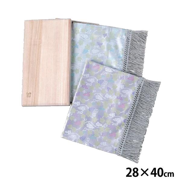 【送料無料】川島織物セルコン テーブルセンター グレープリング 織りセンター 桐箱入り 28×40cm HP1045