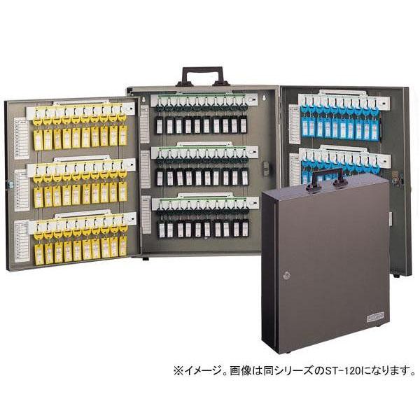 【送料無料】【代引・同梱不可】TANNER キーボックス STシリーズ ST-200::02P03Dec31