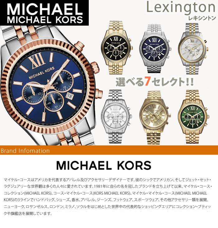 マイケルコース 時計 michaelkors 腕時計 マイケル コース 時計 michael kors マイケルコース 腕時計 MICHAEL KORS マイケルコース時計 メンズ レディース ゴールド MK8281 新作 海外 正規品 人気 ゴールド クロノグラフ ブランド