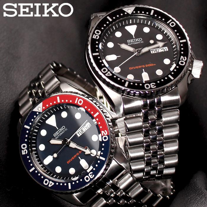 【延長保証対象】セイコー 腕時計 メンズ SEIKO 時計 セイコー 時計 セイコー 海外モデル セイコー 逆輸入 海外セイコー セイコー時計 SKX009KD SKX009K2 ブラック メカニカル ギフト 定番 防水 送料無料 [ ギフト 彼氏 旦那 ]