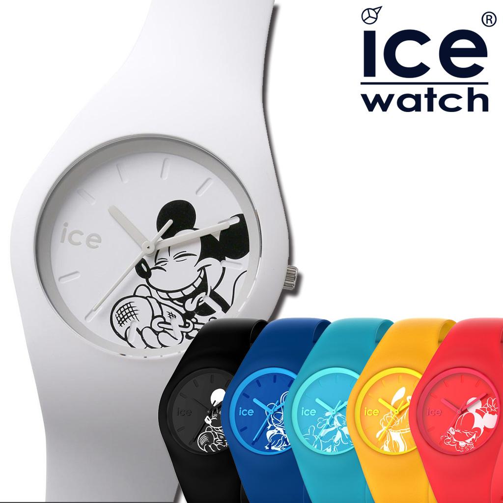 【正規品】 アイスウォッチ 腕時計 ICE WATCH 時計 シンギング レディース 014768 014769 014771 014773 014772 014770 [ ディズニー プレゼント ペアウォッチ キッズ かわいい 防水 シリコン おしゃれ ミッキー ]