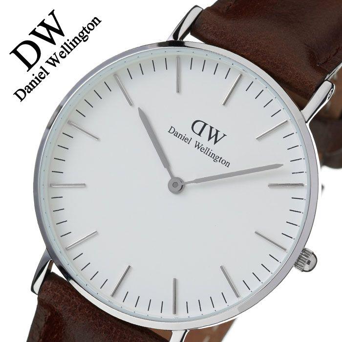 【5年保証対象】ダニエルウェリントン 腕時計 DanielWellington 時計 ダニエルウェリントン時計 Daniel Wellington 腕時計 クラシック ブリストル シルバー CLASSIC 36mm メンズ レディース 0611DW シンプル 薄型