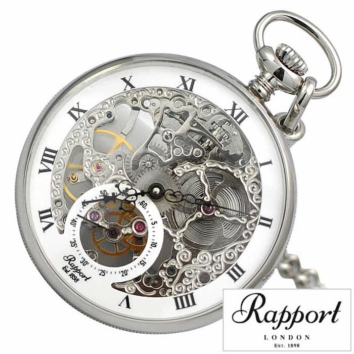 ラポートロンドン懐中時計 RapportLONDON時計 Rapport LONDON 懐中時計 ラポート ロンドン 時計 メン