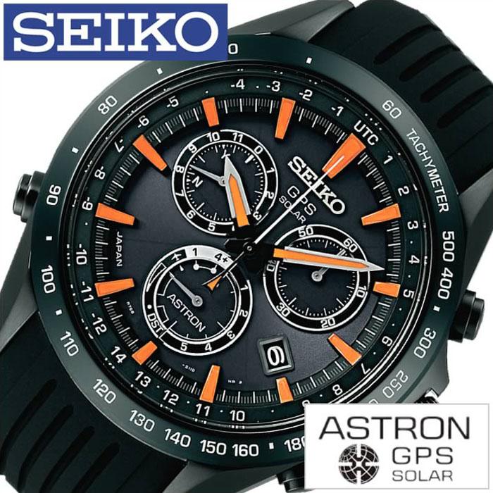 Hstyle Seiko Watch Seiko Clock Seiko Watch Seiko Clock Ass Tron