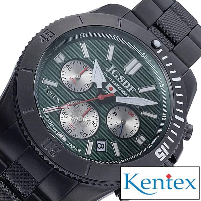 ケンテックス腕時計 KENTEX時計 KENTEX 腕時計 ケンテックス 時計 プロ JSDF PRO メンズ グリーンストライプ S690M-01 陸上自衛隊プロフェッショナルモデル クロノグラフ 3針 防水 ミリタリー ミリタリーウォッチ CHGRWAT [ プレゼント ギフト ]