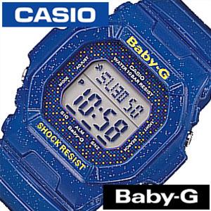 カシオ 腕時計 CASIO 時計 CASIO 腕時計 カシオ 時計 ベイビーG BABY-G レディース ブルー BG-5600GL-2 デジタル 液晶 防水 ドット ラメ ネイビー グレー ベビーG