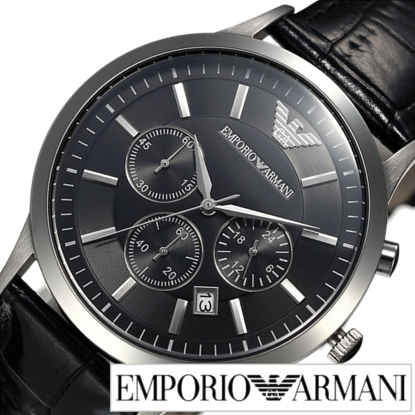 d73a9d9a54d48 Armani watches watches Emporio Armani (EMPORIO ARMANI watch Armani watches) Emporio  Armani watches and
