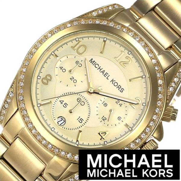 e42afc3afb50 hstyle  Michael Kors clock Lady s woman  MICHAEL KORS WATCH  watch Blair  gold MK5166  metal belt chronograph fashion brand yellow gold crystal  stone  ...