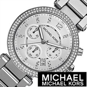 マイケルコース 時計 michaelkors 腕時計 マイケル コース 時計 michael kors マイケルコース 腕時計 MICHAEL KORS マイケルコース腕時計 マイケルコース時計 パーカー Parker レディース MK5353 クロノグラフ オールシルバー ストーン [ プレゼント ギフト 2020 ]