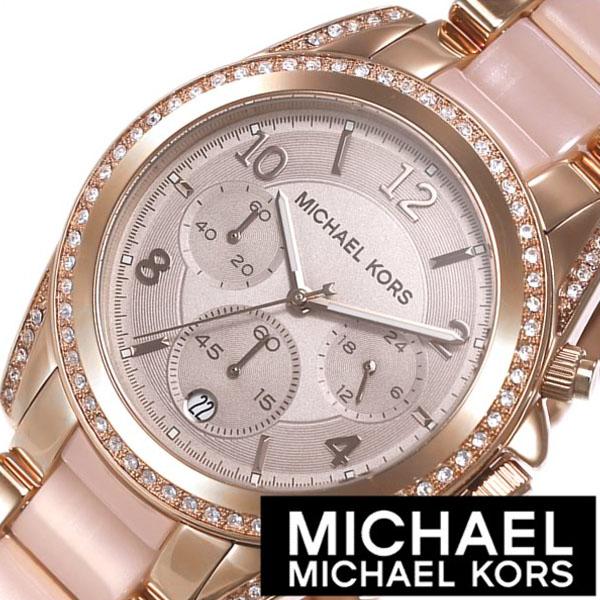 06b2ba4a730 Michael Kors clock Lady s woman  MICHAEL KORS WATCH  watch Blair two tone    pink