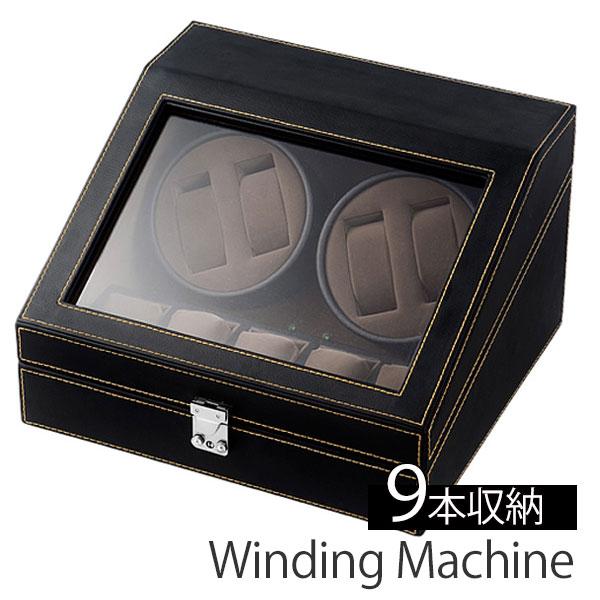 自動巻き上げ機 自動巻き機 ワインディングマシーン 腕時計 時計 ワインディング マシン ウォッチ ワインダー ワインダー 時計ケース 腕時計ケース メンズ レディース SP-43014LBK 4本巻き 4本 4連 9本 レザー 機械式 自動巻き 自動巻 機械式時計