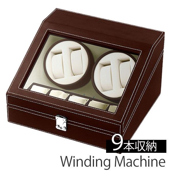 自動巻き上げ機 自動巻き機 ワインディングマシーン 腕時計 時計 ワインディング マシン ウォッチ ワインダー ワインダー 時計ケース 腕時計ケース メンズ レディース SP-43014LBR 4本巻き 4本 4連 9本 レザー 機械式 自動巻き 自動巻 機械式時計
