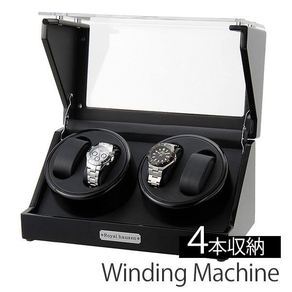 ワインディングマシーン 自動巻き上げ機 ワインディングマシン 腕時計 時計 ワインディング マシン 自動巻き機 ウォッチワインダー ウォッチ ワインダー メンズ レディース GC03-D102BB 自動巻き 自動巻 機械式 4本巻き 4本収納 2連 ブランド 高級 人気 [ 新生活 ]