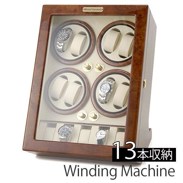 [当日出荷] ワインディングマシーン 自動巻き上げ機 ワインディングマシン 腕時計 時計 ワインディング マシン 自動巻き機 ウォッチワインダー ウォッチ ワインダー メンズ レディース GC03-Q88 自動巻き 自動巻 機械式 8本巻き 13本収納 4連 ブランド 高級 人気