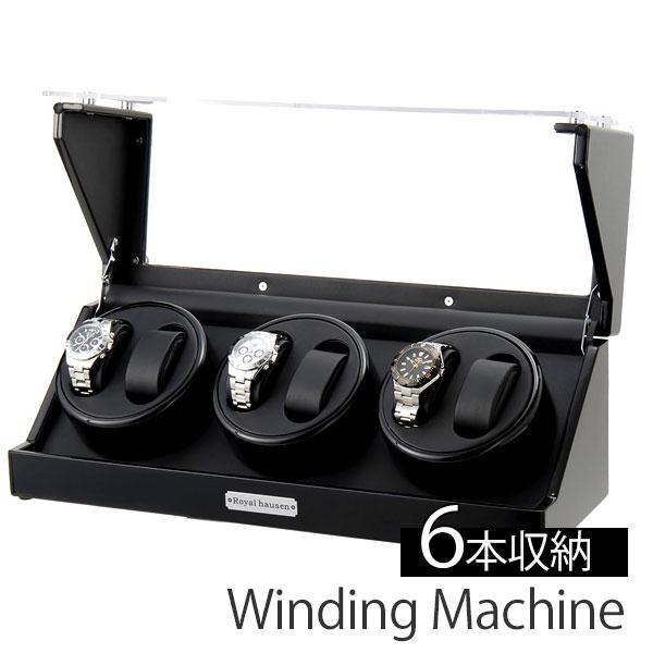 ワインディングマシーン 自動巻き上げ機 ワインディングマシン 腕時計 時計 ワインディング マシン 自動巻き機 ウォッチワインダー ウォッチ ワインダー メンズ レディース GC03-T102BB 自動巻き 自動巻 機械式 6本巻き 6本収納 3連 ブランド 高級 人気 送料無料